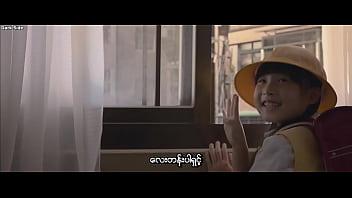 The Tenants Downstairs (2016) (Myanmar subtitle)