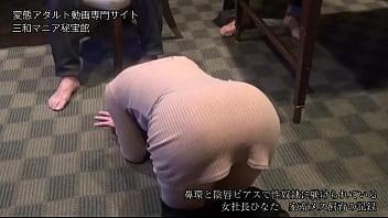 Japanese slave hinata