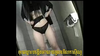 Khmer Sex new 001