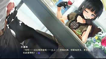 bishoujo mangekyou- 美少女万華鏡 -神が造りたもうた少女たち h scene 12