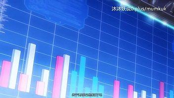A51 动漫 中文字幕 小课 骑女伊丽斯 第3部分