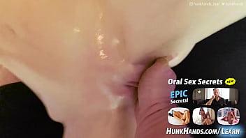 Bubble Butt ¡El bebé británico eyacula TODO sobre la cama del hotel en un verdadero masaje! POV aficionado!