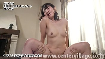 First Shooting Married Woman Document Rina Yoshitaka