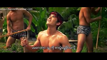 Jandara The Beginning (2013) (Myanmar Subtitle)