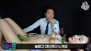 chanwoo park and Yeseul, Yotai Mori, nude sushi (youtube version)