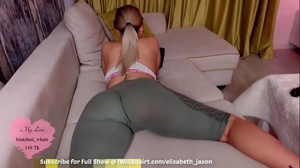 Bubble Butt PAWG MILF Obviously Needs Dick Bad