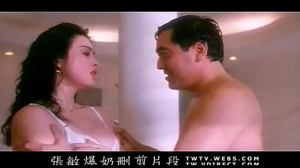 HK movie sex scene @ akoTUBE.com
