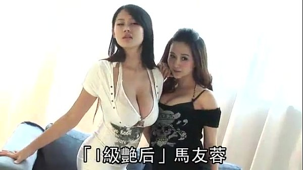 HOTTIES on a Japanese TV show (edited but HOT)