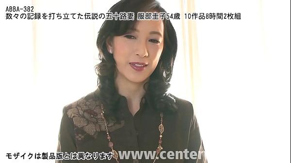 数々の記録を打ち立てた伝説の五十路妻 服部圭子54...