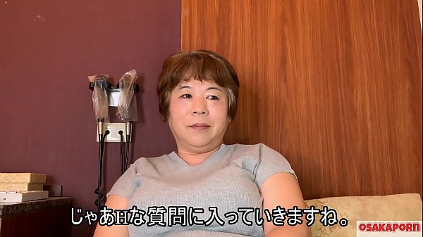 57 years old Japanese fat mama with big tits ta...