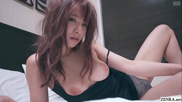 Mion Sonoda busty JAV star stripping in bed