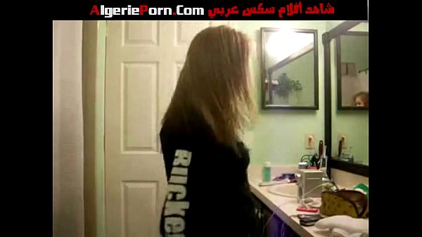 webcam strip sex - AlgeriePorn.com Thumb