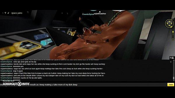 cosmic space sex