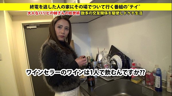 277DCV-046 full version