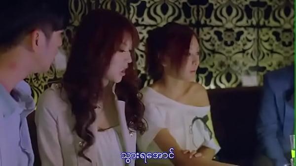 0313. Lan Kwai Fong-1 (2011) 18  (Myanmar Subtitles)