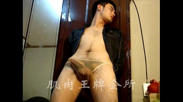 4 Chinese male prostitutes' advertisement