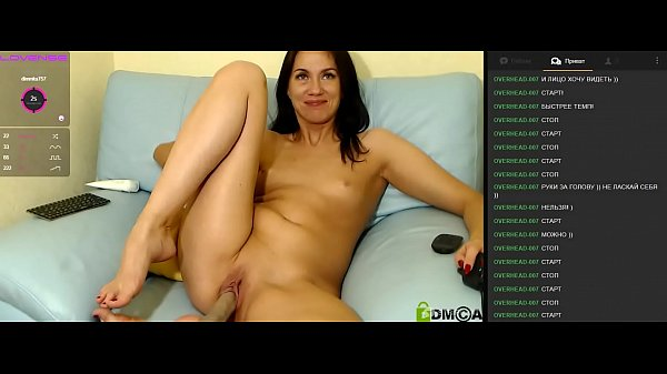 Webcam mommy and her bitch orgasm...