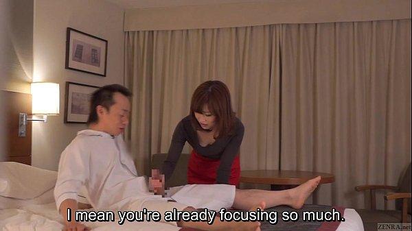 Subtitled CFNM Japanese hotel milf massage lead...