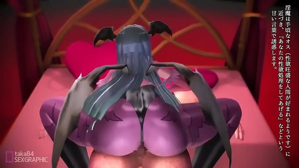 Morrigan hungry for cock