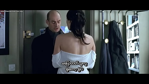 How Much Do You Love Me (Combien Tu M'aimes) [18 ] [2005] (Myanmar subtitle)