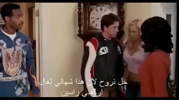 كوميدي مترجم سكس