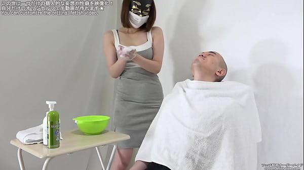 face wash fetish
