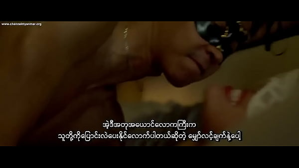 (CM) Alter Me.720p (Myanmar Subtitle)