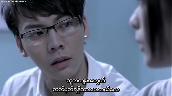 Ex 2010.BluRay (Myanmar subtitle)