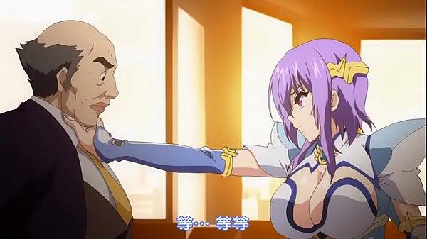 【凌辱】狙われた女神天使エンゼルティアー【女教師】2