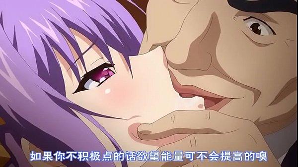 【凌辱】狙われた女神天使エンゼルティアー【女教師】4