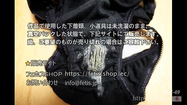 Too thick fetish scenes compression. Pissing/Peeinge 11 girls! Complete 2(FETIS.JP