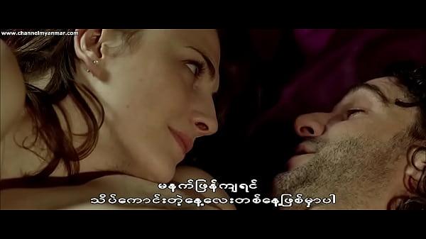 Diary of a Nymphomaniac (2008) (Myanmar subtitle)