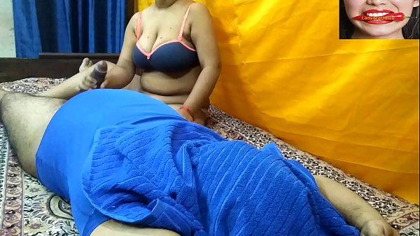 Delhi School Teacher having fun with young girl