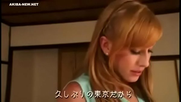 Blonde visits Japan