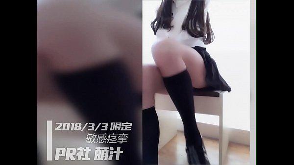 AVญี่ปุ่น สาวสวยไอดอล ขาวสวย หุ่นX น่าเย็ดหีมาก