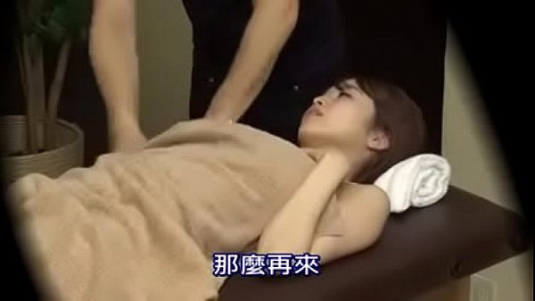 Japanese massage is crazy hectic!