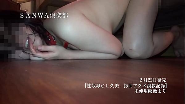 slave sex kumi