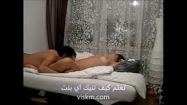 HOT 69 ARAB FUCK SUCKING DICK AND PLAYING HORNY BITCH