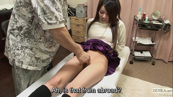 Uncensored bizarre Japanese pubic shaving salon Subtitled Thumb
