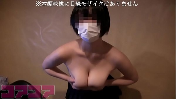 Naked the 93G cup big breasts in the karaoke ro...