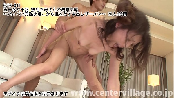 Women In Their 50's And 60's. Intense Sex With Moms With Saved Pussies ~Fully Ripe, Shaved Pussies Overflowing With Cum Thumb