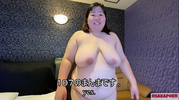 Super fatty Japanese girl is moaning with sex toy and bouncing huge tits. BBW Asian tied on the bed can't move. OSAKAPORN