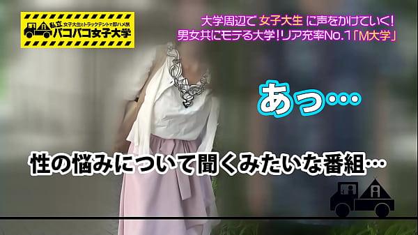 คลิปโป๊ สาวน้อยวัย18+ avซับไทย นมใหญ่ หุ่นโคตรดี ถูกเพื่อน ตัวเองจับเย็ดหี