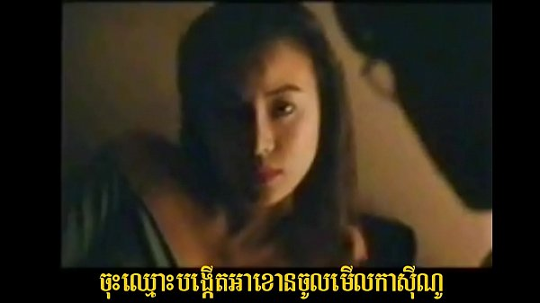Khmer Sex New 006