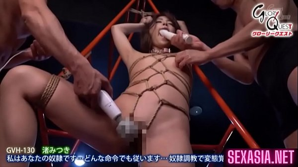 GVH-130 I Am Yours... I Obey Any Command... Hentai Awakening With Obedience Training; Mitsuki Nagisa