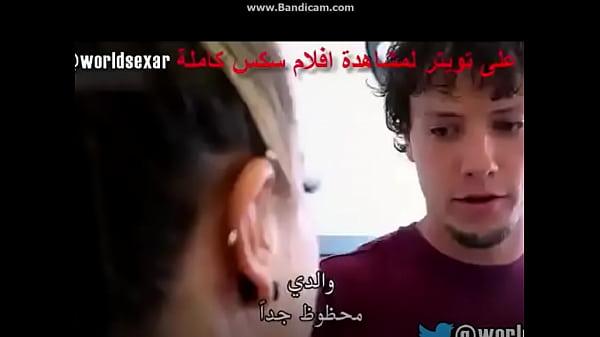arab sex video full video : http://www.adyou.me...