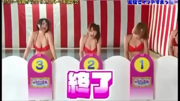 Japanese Game show Thumb