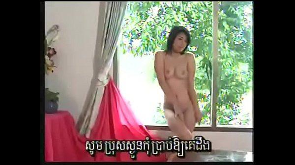 ខ្សិបតិចៗ Khmer Sexy karaoke
