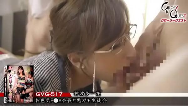 Asian Teacher Full Video https://oxy.st/d/sZjb