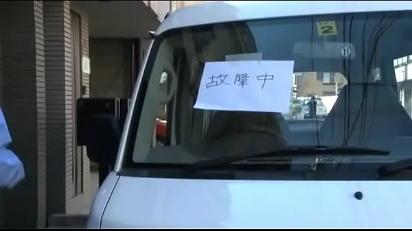 yu haruka cuckold deliveryman